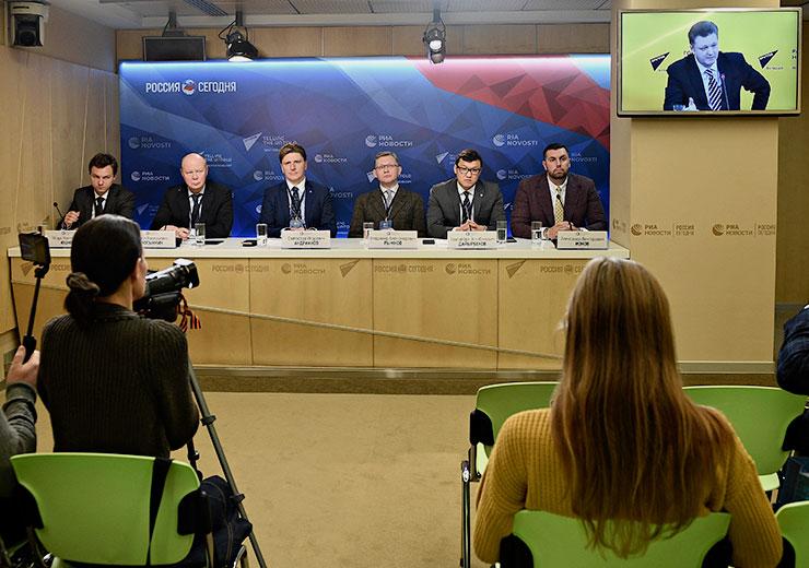Experts from the Center Actively Participated in the VI Eurasian Economic Congress