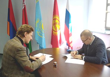 Cooperation Agreement with Research Center for Eurasian Integration has been Concluded