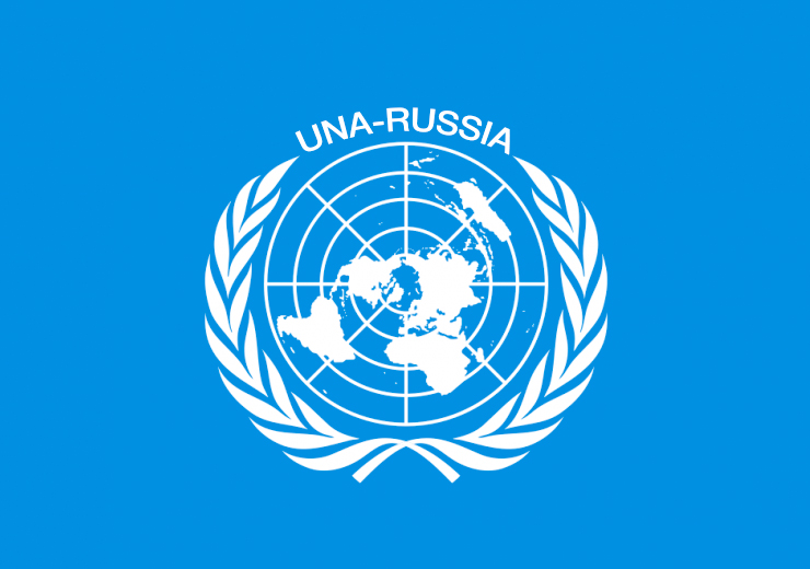 An Agreement on Cooperation and Interaction was Concluded with the United Nations Association of Russia